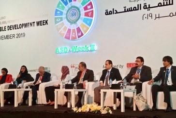 الأميرة دعاء بنت محمد تشارك في الأسبوع العربي للتنمية المستدامة بالقاهرة وتدعو للتعليم من أجل المستقبل