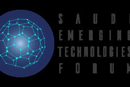 المنتدى السعودي الأول للتقنيات الناشئة يدعم الشركات للتحول الرقمي