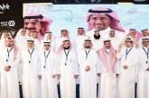 خلال اللقاء الرابع الذي نظمته غرفة الرياض..  مجلس صناعيي الرياض يبحث عن حلول لاسترجاع 700 مليون ريال للمصانع
