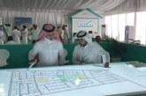"""برنامج """"سكني"""" يضيف 6 مخططات سكنية توفر نحو 3028 قطعة أرض مجانية"""