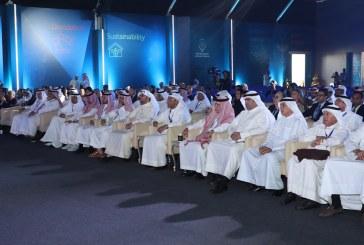 وزراء تجارة السعودية والبحرين والكويت: القطاع الخاص مطالب بالتحرك السريع لمواكبة تحولات الثورة الصناعية الرابعة