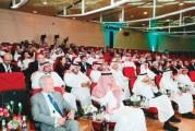 ملتقى (الرياض: المدينة المستدامة) يناقش أثر المشاريع النوعية الكبرى بالمدينة