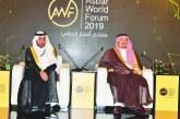 افتتحه أمير منطقة الرياض أمس.. منتدى أسبار يكرس التقنية من أجل مجتمع حيوي واقتصاد مزدهر ووطن طموح