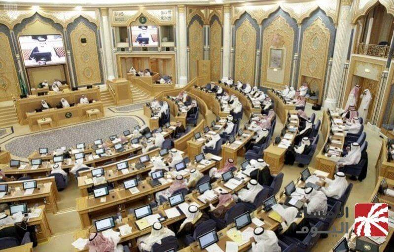 مجلس الشورى - مشاريع سكنية - برنامج كفالة - تمويل - عقارات سكنية