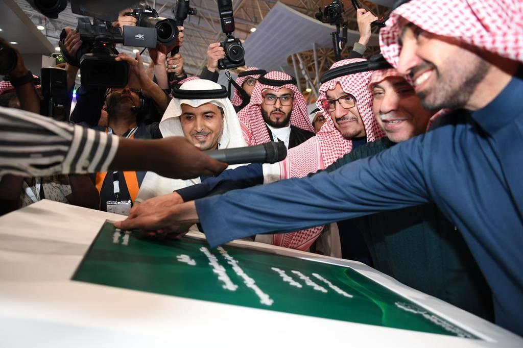 مؤتمر المحاسبين السعودي