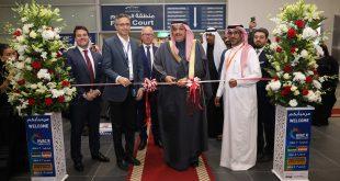 افتتاح معرض الطاقة والتبريد - معرض عقاري