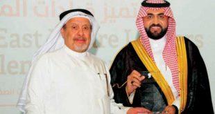 شركة سمو تفوز بجائزة التطوير العقاري