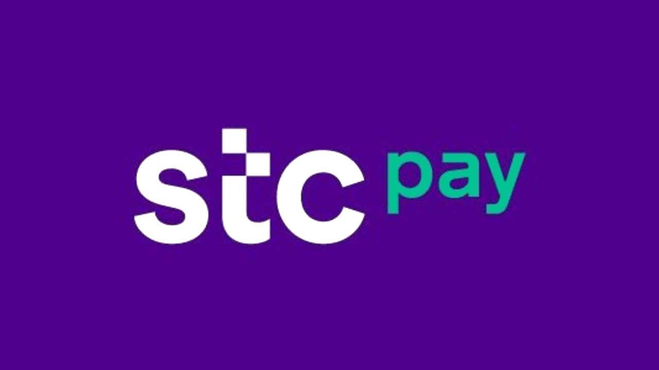 stc pay - اتصالات