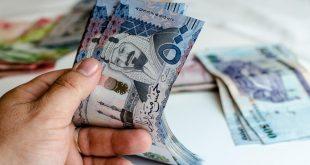 الصندوق العقاري - تمويل سكني - يودع - تمويل عقاري