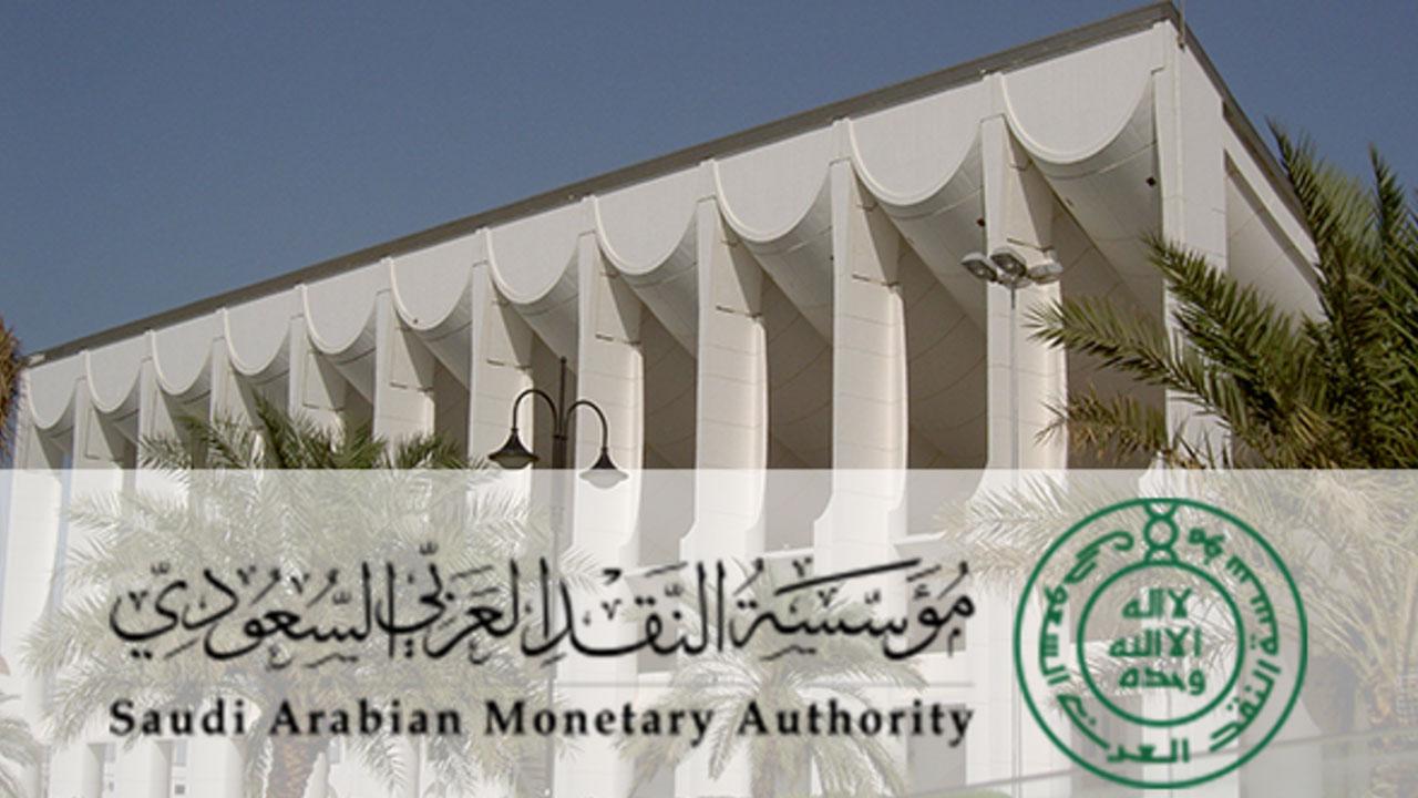 التمويل - مؤسسة النقد الدولي - الصكوك العقارية - - تأمين - تمويل عقاري