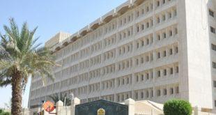 المزادات العقارية - وزارة العدل