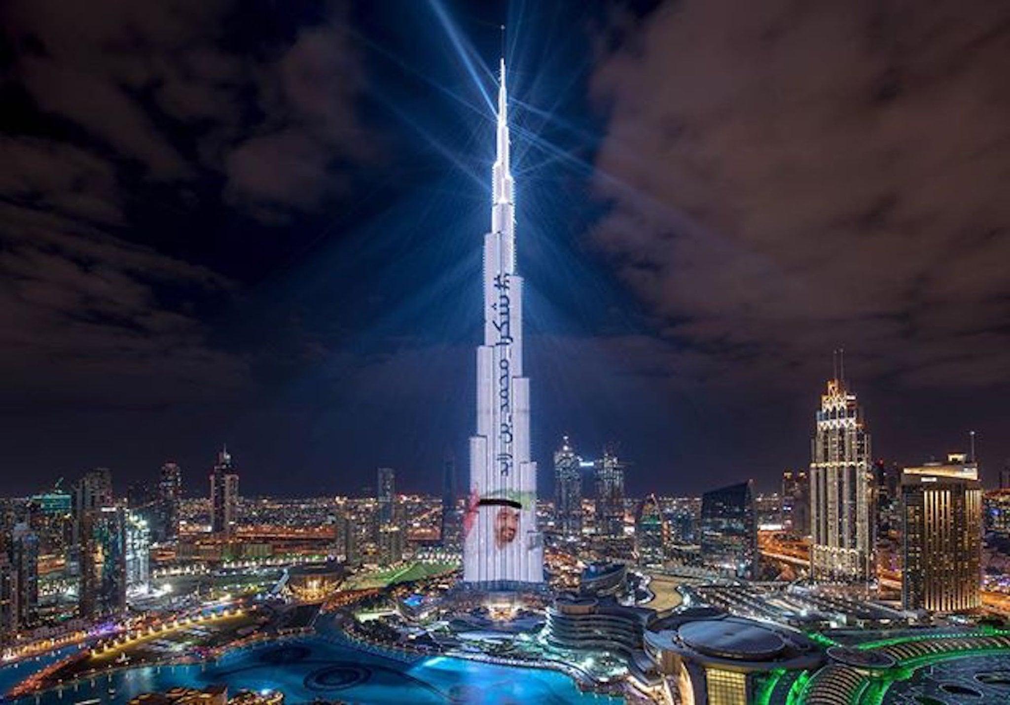 برج خليفة - عقارات الإمارات