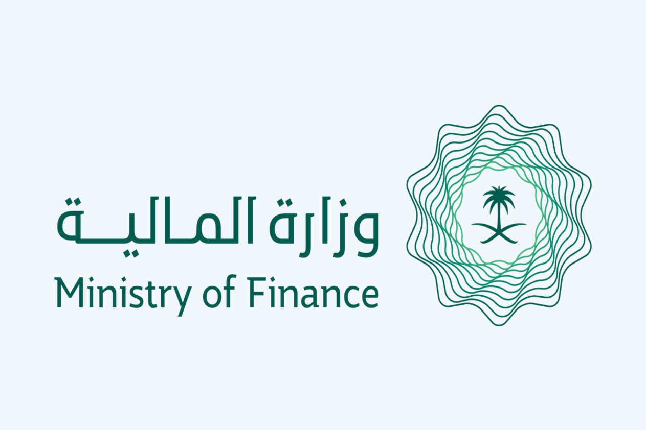 وزارة المالية - ميزانية المملكة - استئجار العقارات
