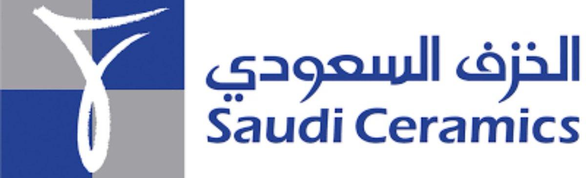 شركة الخزف السعودي - العقار